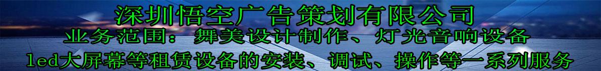 七彩广告.JPG