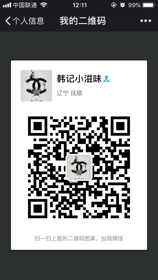 微信图片_20181009121127.jpg