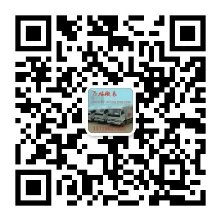 微信图片_20181025202322.jpg