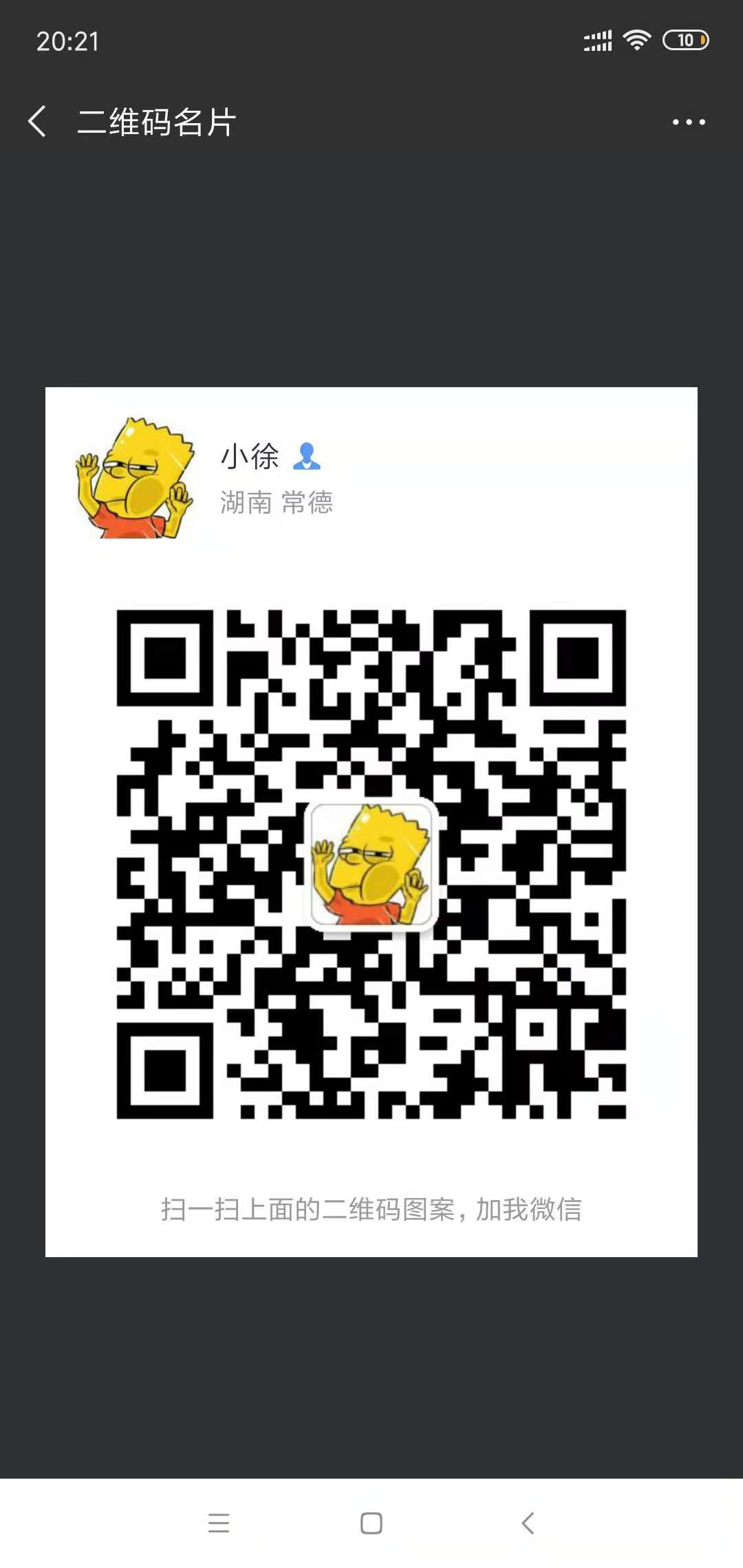 812323492393640045.jpg