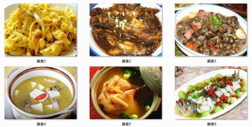 美食案例2.jpg
