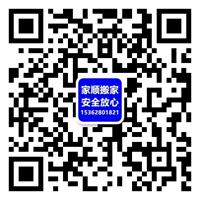 微信图片_20191021154153.png